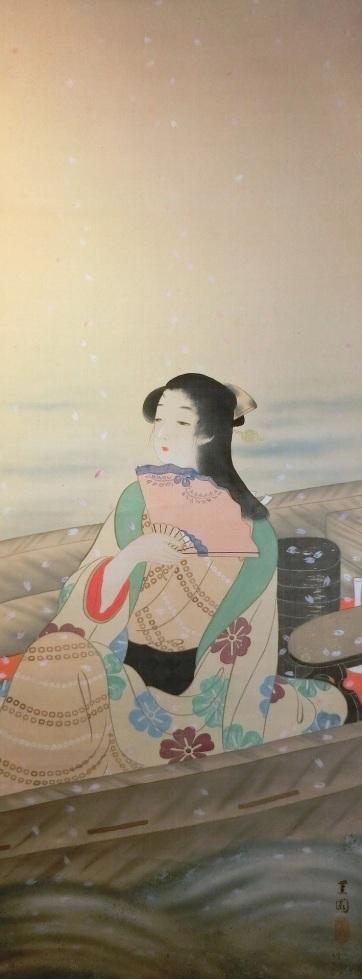 Sakura_Gari_by_Ikeda_Shōen